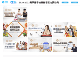 traffic-clips.com