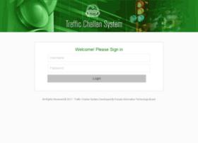 trafficchallan.pitb.gov.pk