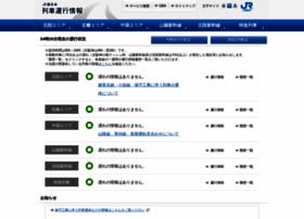 trafficinfo.westjr.co.jp