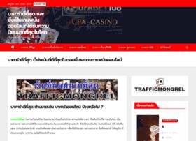 trafficmongrel.com