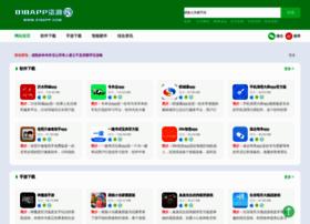 trafficspeeders.com