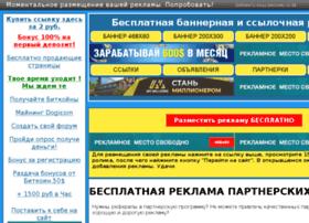 traffree.ru