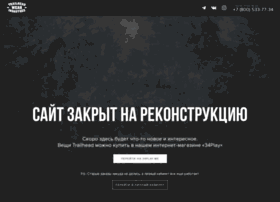 trailhead.ru