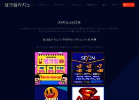 train-sim.com