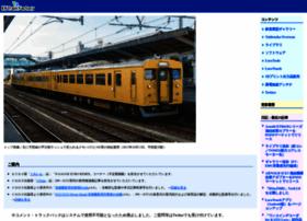 train.khsoft.gr.jp