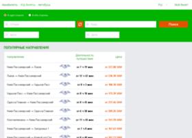 train.openmind.com.ua