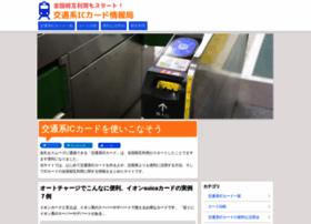 traincard.net