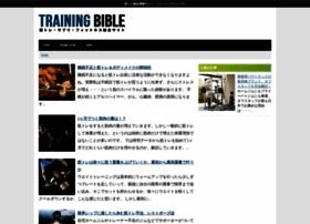training-bible.com