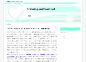 training-method.net