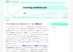 training-method.net