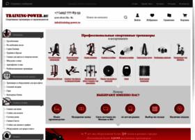 training-power.ru