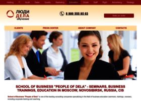 training.ludidela.ru