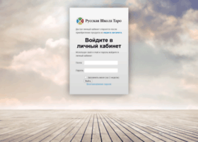 training.tarotman.ru