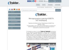 trakter.com