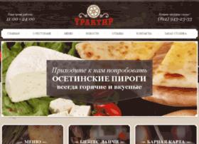 traktir-cafe.ru