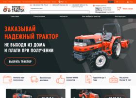 traktor.od.ua