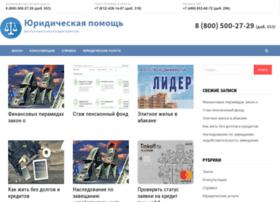 trambiysk.ru