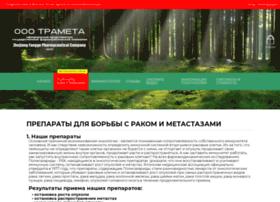 trameta.ru