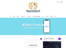 trandent.com