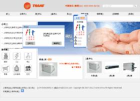 tranecn.com
