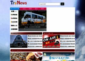tranews.com