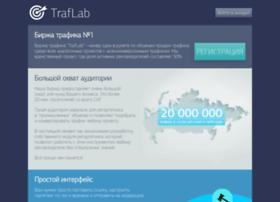 tranflabs.ru