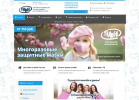 trangowear.ru