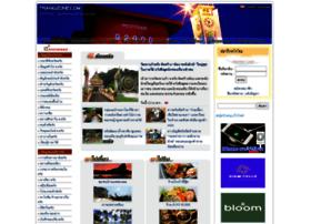 trangzone.com