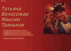 trankov.com