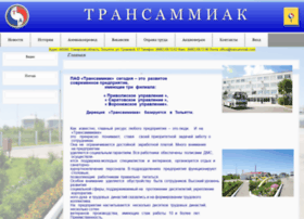 transammiak.com