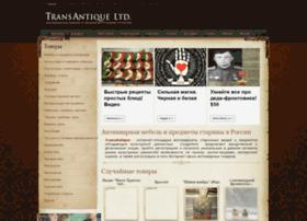 transantique.ru