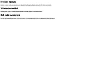 transcars.com