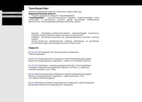 transcredit.ru