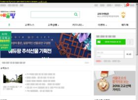 transec.com