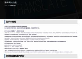 transer-cn.com