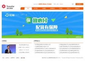 transfar56.com