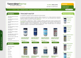 transfer-faktors.ru