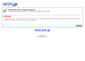transfer.snn.gr