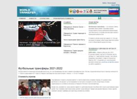 transfermarkt.at.ua