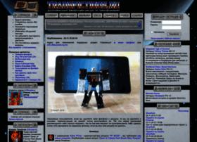 transfictions.ru