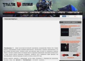 transformers4online.ru