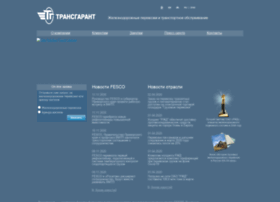transgarant.com