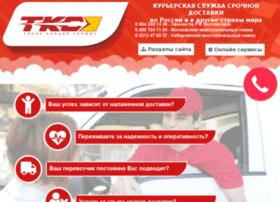 transkurer.ru