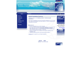 translab.gr
