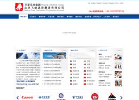 translate-china.com