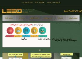 translate.leeoe.com