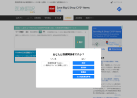 translate.qlifepro.com