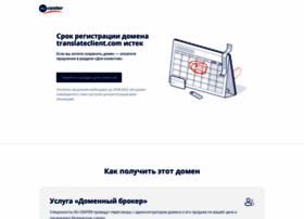 translateclient.com