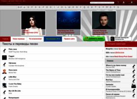 translatedlyrics.ru
