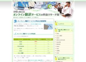 translatesrv.com